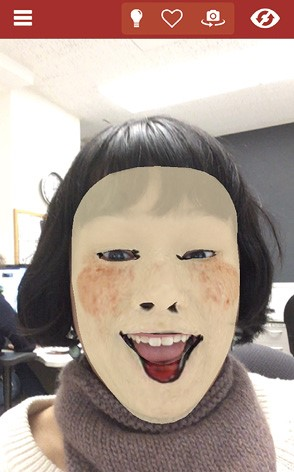 Figure 3: An attempt at AR makeup gone terrifyingly wrong.